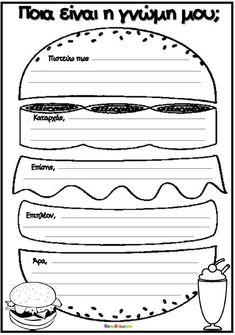 Διάφορα για τη Δ΄ τάξη (μάθημα Ελληνικών) – Reoulita Greek Language, Anchor Charts, Teaching, Education, School Ideas, Classroom Ideas, Activities, Greek, Classroom Setup