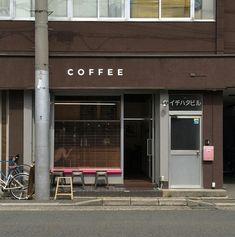 Korean Aesthetic, Beige Aesthetic, Aesthetic Photo, Aesthetic Japan, Aesthetic Pictures, Korean Cafe, Coffee Shop Aesthetic, Cafe Shop, Cafe Interior