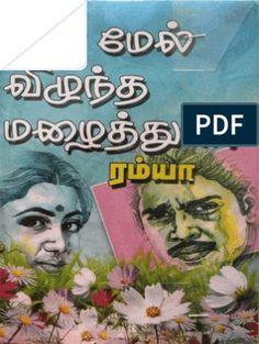 En Mel Vilunda Malaithuli-ramya.s Best Story Books, Romantic Novels To Read, Novels To Read Online, Free Novels, Free Books To Read, Book Sites, Romance Books, Reading Online, Pdf