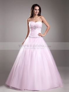 Sweetheart Beaded Tulle Lace Up Floor Length Quinceanera Dress - Be chic with this tulle Pink quinceanera dress!