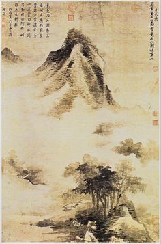 Kao K'o-Kung, Landschap na regen, ca (Gombrich Chinese Landscape Painting, Japanese Landscape, Chinese Painting, Landscape Paintings, China Art, Canvas Pictures, 14th Century, Artist Names, National Museum