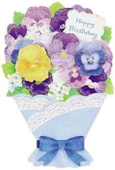 Flower Bouquet - Pansy - Happy Birthday Greeting Card - SANRIO #Sanrio #Birthday