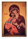 Icon (Our Lady of Vyshorod)Tapestry by Lialia Kuchma for Sts. Volodomyr & Olha Ukrainian Catholic Church