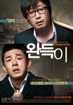 Punch (2011): 17-year-old Wan-Deuk comes from a poor family and his grades in school are equally poor. He is a rebellious and troubled student, but he never loses in fights. Wan-Deuk then meets teacher Dong-Joo. At first, Dong-Joo and Wan-Deuk are like enemies, but Wan-Deuk grows to like him. Meanwhile, Dong-Joo cares for and seems to understand Wan-Deuk. Wan-Deuk takes up kick-boxing and through the sport grows as a person and also develops a dream. A touching film about love for family.
