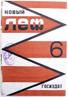 Russian Soviet Novyi LEF Magazine Book Rodchenko Design 5 1928 | eBay