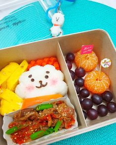 RJ from with beef teriyaki and chai poh tamago bento Cute Bento, Cute Snacks, Mexican Food Recipes, Ethnic Recipes, Snack Box, Business Goals, Bento Box, Chai, Food Art