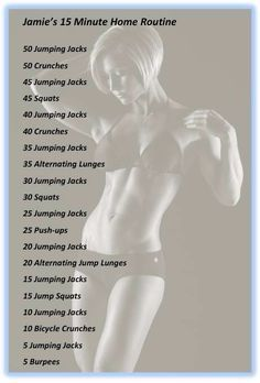 15-25 minute at-home work out. Just finished this. It's more challenging than it looks.