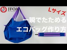 Decorating Flip Flops, Sewing Techniques, Bag Making, Shopping Bag, Reusable Tote Bags, Pattern, How To Make, Youtube, Google