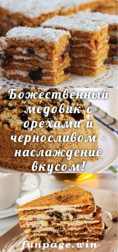 Honey Cake, Tea Time, Banana Bread, Raspberry, French Toast, Recipies, Deserts, Cupcakes, Cookies