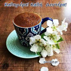 Καλημέρα για την κάθε μέρα Good Morning Coffee, Coffee Break, Caffeine And Alcohol, Café Chocolate, Spiced Coffee, Cream Tea, Beautiful Rose Flowers, Morning Greeting, Turkish Coffee