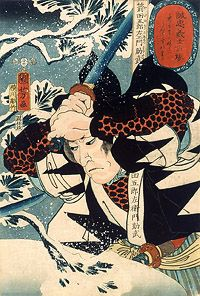 The Faithful Samurai: Kuniyoshi Woodblock Prints - The University ...