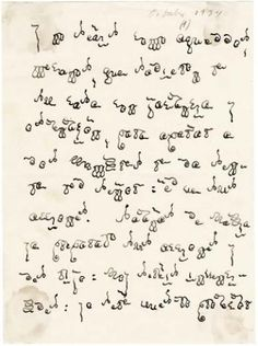 """Anonyme, collection Lafora, circa 1934. Exposition """"Sauvées du désastre"""", galerie christian berst art brut"""