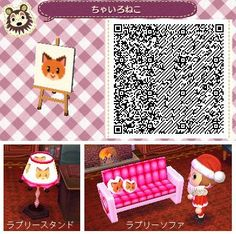 I want to have a kitty cat pattern in my house!