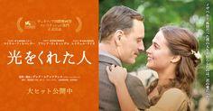 『ブルーバレンタイン』監督最新作。世界42ヵ国が涙した、感動のベストセラーを映画化!
