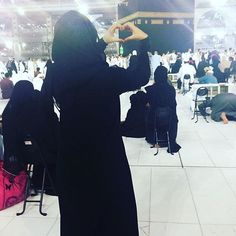 """The Prophet said, """"Whoever believes in Allah and the Last Day should not hurt (trouble) his neighbor. And I advise you to take care of the women, for they are created from a rib and the most crooked portion of the rib is its upper part; if you try to straighten it, it will break, and if you leave it, it will remain crooked, so I urge you to take care of the women Hijabi Girl, Girl Hijab, Muslim Girls, Muslim Couples, Hijab Dpz, Islam Women, Mekka, Muslim Women Fashion, Stylish Dpz"""