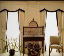 The Happy House Manifesto: Pelmet Boards Valance Window Treatments, Custom Window Treatments, Window Coverings, Curtain Pelmet, Pelmet Box, Art Deco Interior Bedroom, Curtains With Blinds, Valances, Art Deco Bathroom