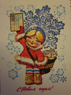 Received from Russia (LjusaSolen) Christmas card Tag
