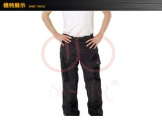 NERVE-Caribbean 2013 New Motorcycle a automobile race pants stella sport touring dry star ride pants motorcycle pants Motorcycle Pants, Harem Pants, Trousers, New Motorcycles, Touring, Caribbean, Automobile, Black Jeans, Racing