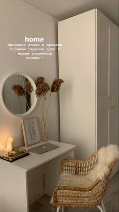 Room Ideas Bedroom, Home Decor Bedroom, Bedroom Colors, Ikea Bedroom Design, Bedroom Small, Living Room Decor, Minimalist Room, Home Room Design, House Design