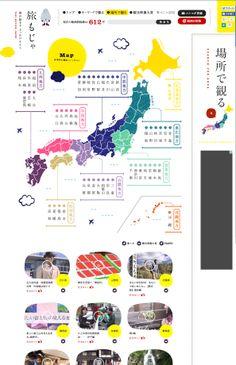http://www.tabimoja.com/prefectures/