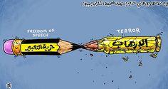 Arab newspapers around the world react to Charlie Hebdo attack - Imgur