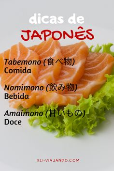 Hiragana, Japanese Names, Japanese Words, Japan Facts, Language Dictionary, All About Japan, Japanese Language Learning, English Tips, Language Study