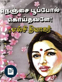 latest tamil romantic novels free download pdf