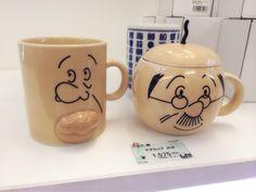 サザエさん展 :: ナンチャナイ日々|yaplog!(ヤプログ!)byGMO Fun Stuff, Random Stuff, Pottery, Tableware, Garden, Gifts, Monkeys, Fun Things, Random Things