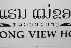 Luang prabang, Laos (canelaycanelon.blogspot.com)