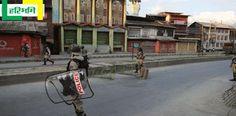 कश्मीर में यूएन का रास्ता रोकेगा भारत, खोलेगा पाक की पोल http://www.haribhoomi.com/news/india/useful-news/india-reject-un-teams-visit-kashmir/44931.html