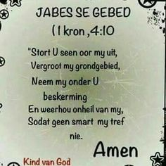 Amen Prayer Verses, Prayer Quotes, Scripture Verses, Biblical Quotes, Faith Quotes, Great Quotes, Inspirational Quotes, Afrikaanse Quotes, Prayer Board
