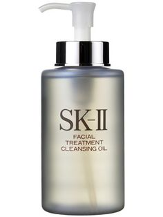 SK-II Facial Treatment Cleansing Oil Review: Skin Care: allure.com