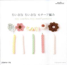 Tiny crochet, tiny motif patterns Decorative crochet. Nihon Vogue 2010. #Japanese #crochet #book (some pages missing) Japanese Crochet Patterns, Crochet Flower Patterns, Crochet Motif, Crochet Flowers, Crochet Lace, Crochet Stitches, Free Crochet, Crochet Doilies, Scrap Crochet