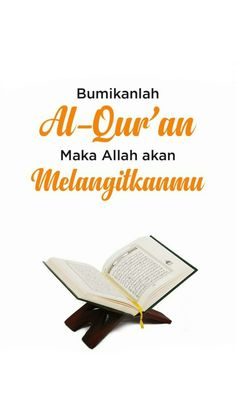 Doa, Quran, Muslim, Islamic, Iphone Wallpaper, Wall Decor, Quotes, Wall Hanging Decor, Quotations
