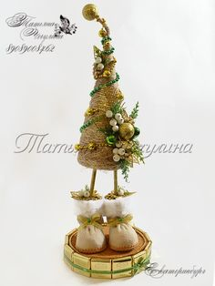 (1) Gallery.ru / Фото #2 - НГ 2015 - tatyana-che Christmas Topiary, Christmas Mix, Cone Christmas Trees, Christmas Items, Christmas Goodies, Christmas Printables, Homemade Christmas, Christmas Projects, Christmas Holidays