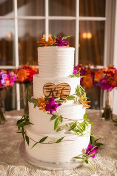 multicolored-fall-wedding-cake.jpg 600×900 pixels