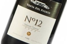Es uno de los vinos más laureados de la cooperativa de La Font de la Figuera. Se elabora mediante el coupage de cuatro variedades. Tiene una crianza de 12 meses en madera y 6 en botella.