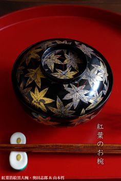 Still life of Japanese dish and chop sticks. Japanese Bowls, Japanese Dishes, Japanese Ceramics, Japanese Pottery, Japanese Art, Tea Bowls, Plates And Bowls, Japanese Chopsticks, Japanese Screen