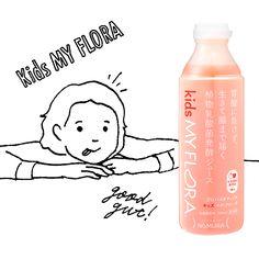 Yogurt, Flora, Snoopy, Illustration, Kids, Fictional Characters, Young Children, Boys, Plants