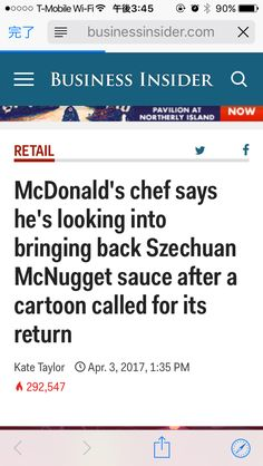 LOL it's on the Business Insider?? I looked into it + McDonald's IS interested in bringing it back, thanks to Rick And Morty