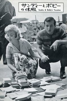 Sandra Dee and Bobby Darin in-Italy-1961