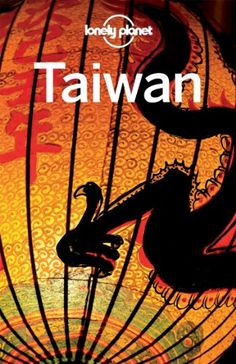 Taiwan (Country Travel Guide) « LibraryUserGroup.com – The Library of Library User Group