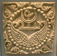 Part of Islamic wall relief Pergamon Museum - Berlin Pergamon Museum, Berlin, Islamic, Movie, Wall, Photography, Photograph, Film, Fotografie