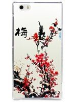 ZTE Star1 plum Pattern Mobile Phone Case for ZTE Star1 star 1 Phone cases Back Cover Protector
