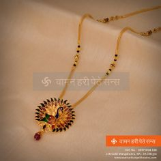 Present large variety of gold bijou stock, conventional Good Jewelry for mothers… - Perlen Schmuck Gold Chain Design, Gold Jewellery Design, Indian Wedding Jewelry, Bridal Jewelry, Beaded Jewelry, Gold Mangalsutra Designs, Peacock Jewelry, Gold Jewelry Simple, Stylish Jewelry