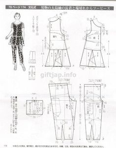 Japanese book and handicrafts - Lady Boutique 2015 Japanese Sewing Patterns, Dress Sewing Patterns, Clothing Patterns, Bodice Pattern, Pants Pattern, Modelista, Japanese Books, Book And Magazine, Maternity Wear