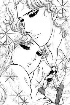 Maya e Masumi (tavola del manga)