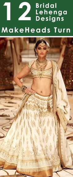 12 Bridal Lehenga Designs to make heads turn