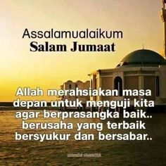 Salat and Salam Archives - Learn Islam Salam Jumaat Quotes, Pray Quotes, Qoutes, Learn Quran, Learn Islam, Beautiful Islamic Quotes, Islamic Inspirational Quotes, Miracles Of Quran, Islam Beliefs