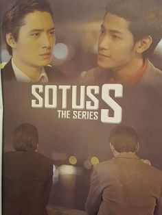 Sotus S (Thai Drama); Sotus S the Series; Fast forward 2 years later, Kongpob is now the head hazer in his faculty, while Arthit works at the Ocean Electric Company. Drama Series, Tv Series, A Love So Beautiful, Best Dramas, Poster Series, Gay, Thai Drama, Me Tv, True Love